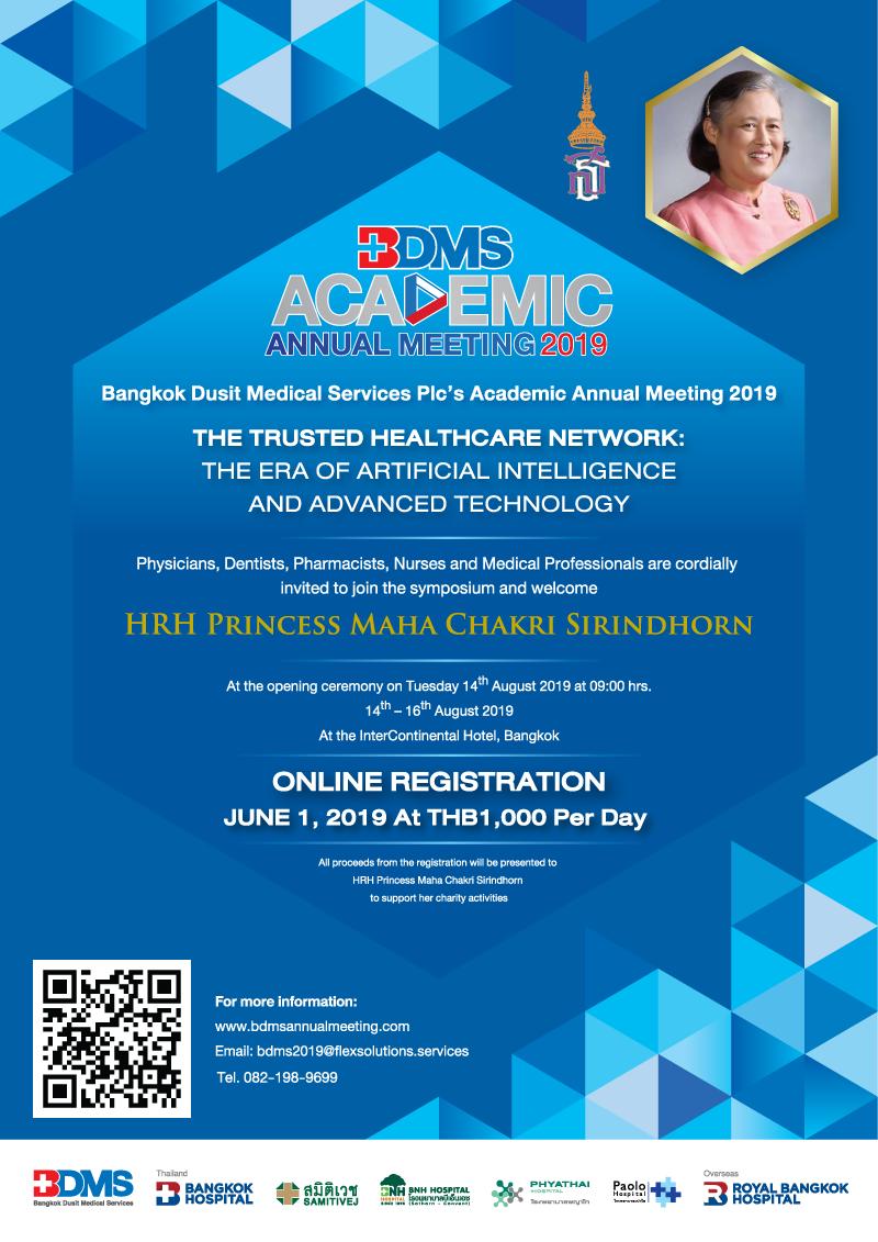 bdms academic annual meeting 2019