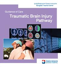 Trauma-Brain Pathway