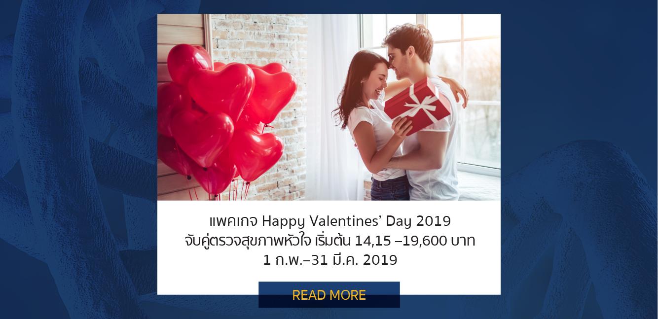 e-newsletter-Feb-Mar