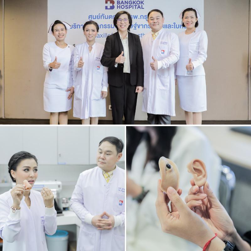 ทันตกรรมประดิษฐ์, อวัยวะเทียม, อวัยวะเทียมบริเวณขากรรไกรและใบหน้า, Maxillofacial Prosthesis